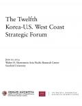 12thstrategicforum cover