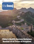 """Cover of the BMJ collection """"China's Health System Reforms: Review of 10 Years of Progress"""""""