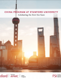 china program booklet cover