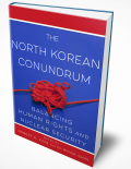 Cover of North Korean Conundrum, showing a knotted ball of string.