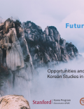 """""""Future Visions"""" report cover shows South Korea's Seoraksan mountain high in the clouds."""