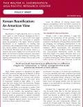 korean unification frontpage