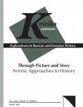 Kritika: Explorations in Russian and Eurasian History