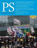 PSC 50.1 Cover Image