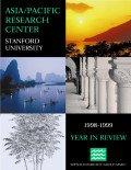 11432 small 1998 99 Annual report cover