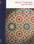 Islamic Civilization and the Ar