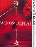 Wings of Defeat Cover