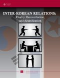 Inter Korean cover