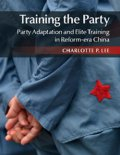 training the party cover