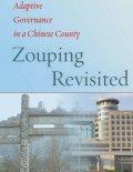 zouping