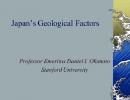 geological