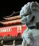 flickr markpegrum china gate