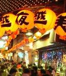 Chiufen_Taiwan