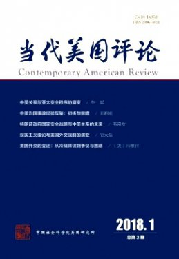 Cover of Contemprary American Review, 2018.1