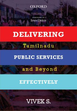 Delivering public services effectively by Vivek S.