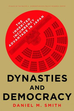 "Book cover for ""Dynasties and Democracy"""