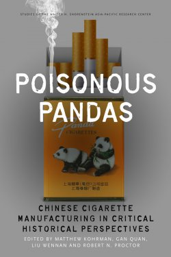 """Book cover for """"Poisonous Pandas,"""" showing a pack of cigarettes with a panda logo"""