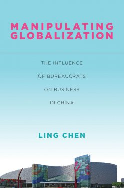 "Cover image of ""Manipulating Globalization"""