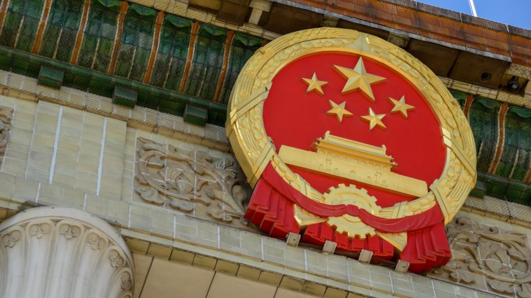 National Emblem of the People's Republic of China on the Great Hall of the People