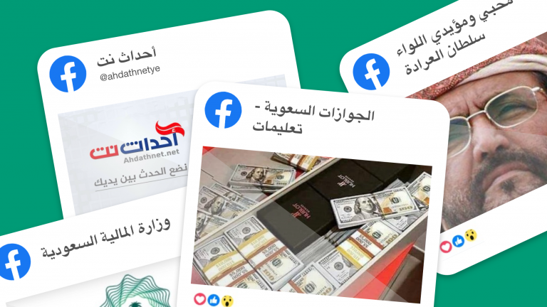 graphic illustration of facebook posts from yemen