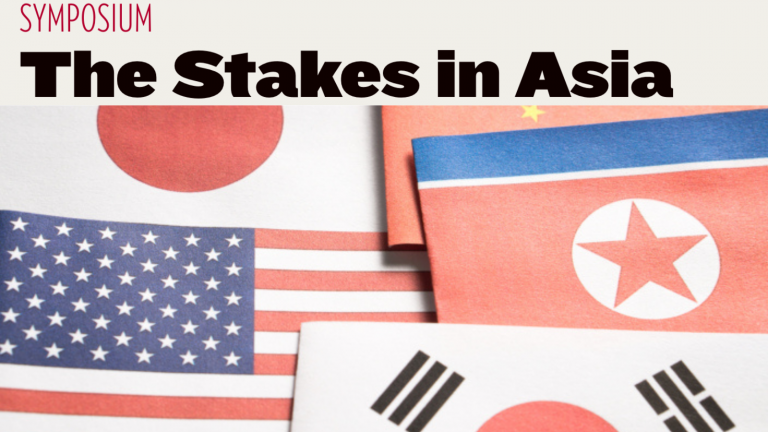 """Flags of Asian states and text """"Symposium: The Stakes in Asia"""""""