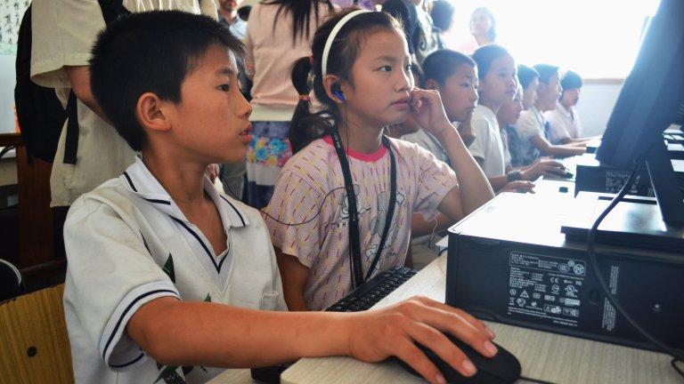 kids at computer
