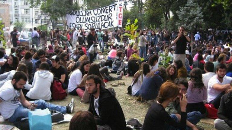 Gezi Park, 4 June 2013