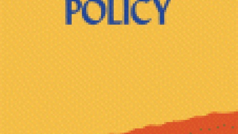 energy policy cover