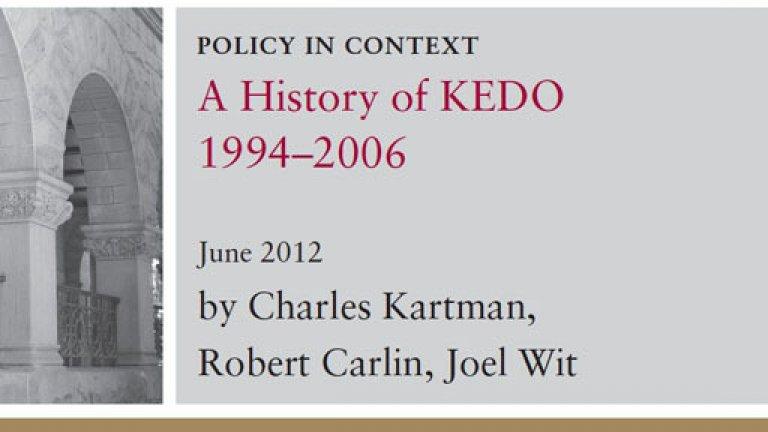 KEDO cropped