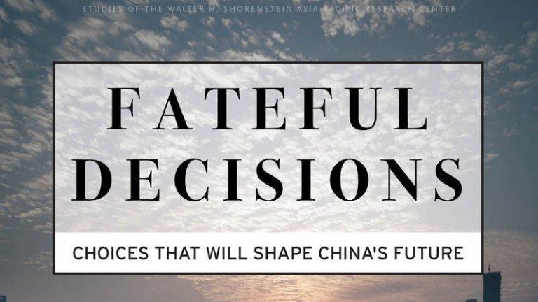 Fateful Decisions book cover