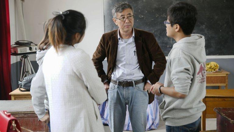 reap classroom training