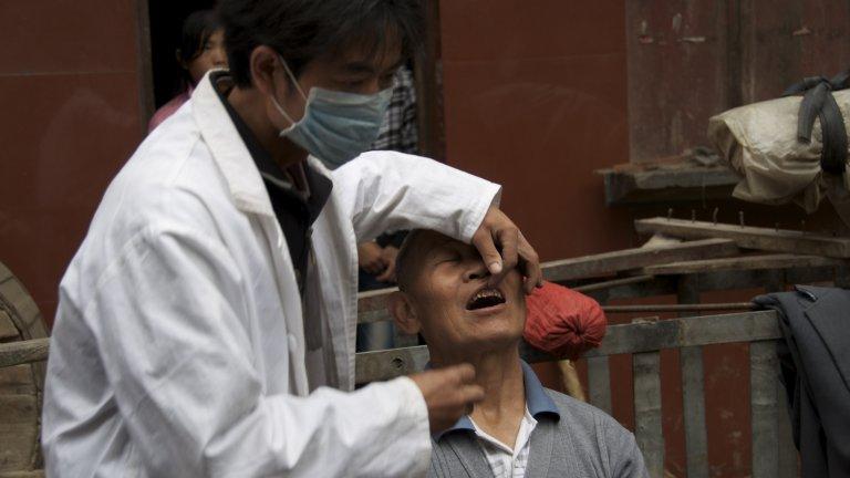 reap doctor patient teeth