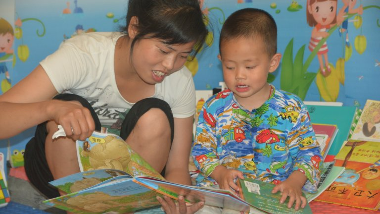 reap mom and kid reading