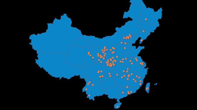 reap project sites blue