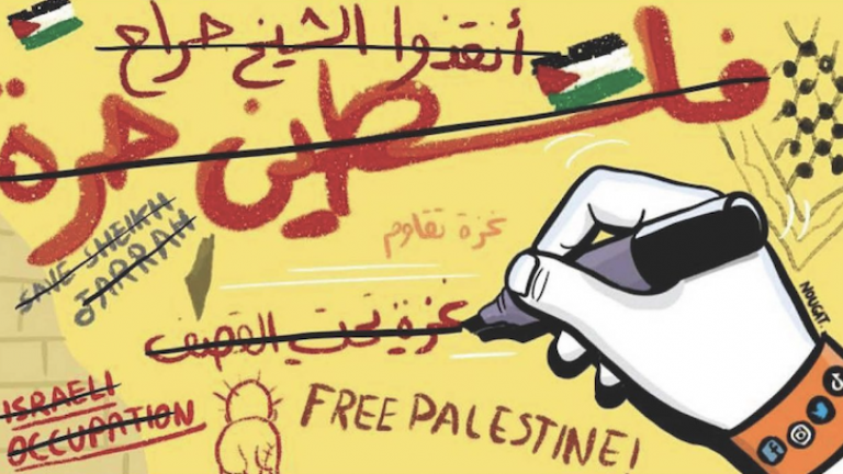 Digital Activism and Authoritarian Adaptation in the Middle East report cover