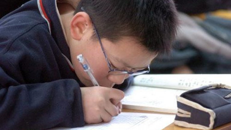 student glasses classroom