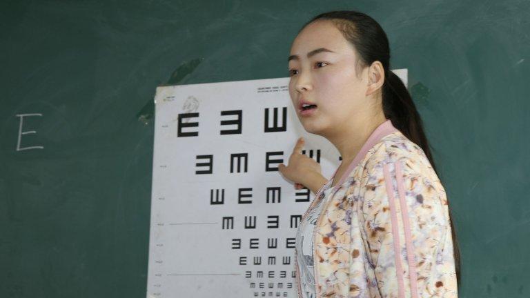 teacher vision screening