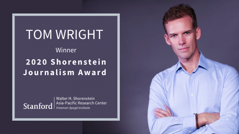 Portrait of Tom Wright, winner of the 2020 Shoresntein Journalism Award