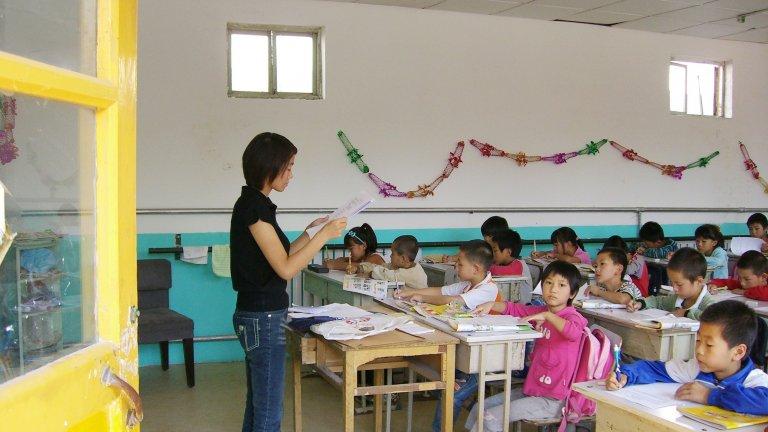 young teacher rural