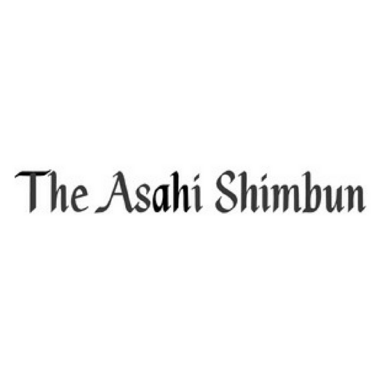 Logo of The Asahi Shimbun