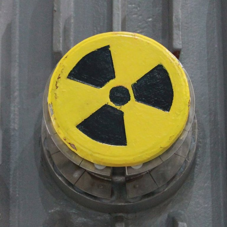 nuclearwastegettyimages 115566615