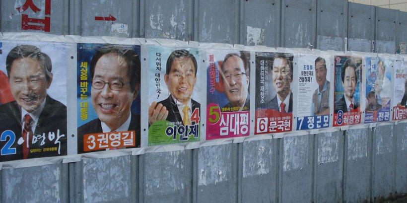 1024px 2007 korea presidential election adv