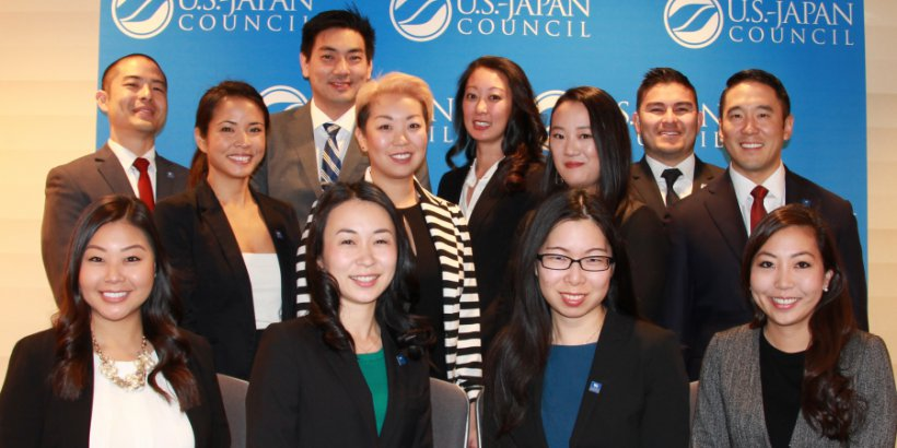 2017 cohort of the TOMODACHI Emerging Leaders Program