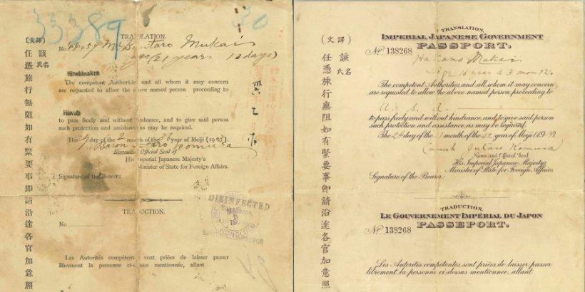 Passports of Buntaro Mukai and Wakano Mukai, 1903 and 1909