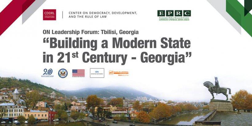 georgia banner