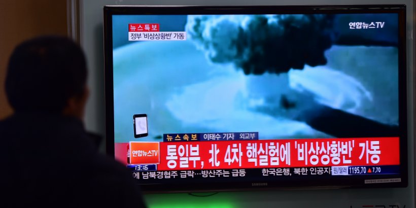 noth korean nuclear bomb explosion