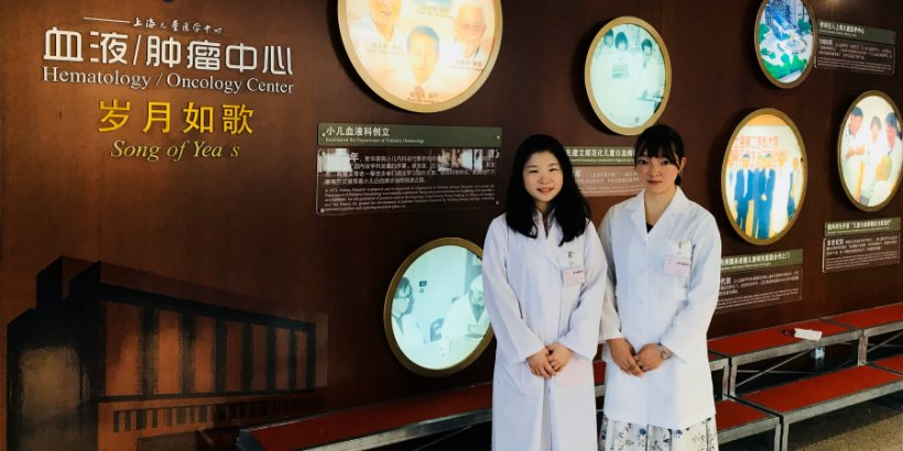 Stanford e-Japan Program alum Miyu Hayashi at the Shanghai Children's Medical Center, China