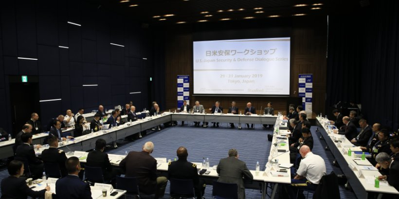 Photo of room at 2019 U.S–Japan Security & Defense Dialogue Series
