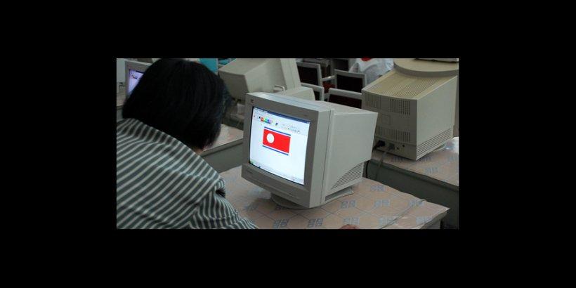 NK Computer