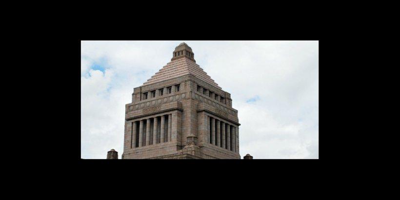 JapanParliament HEADLINER